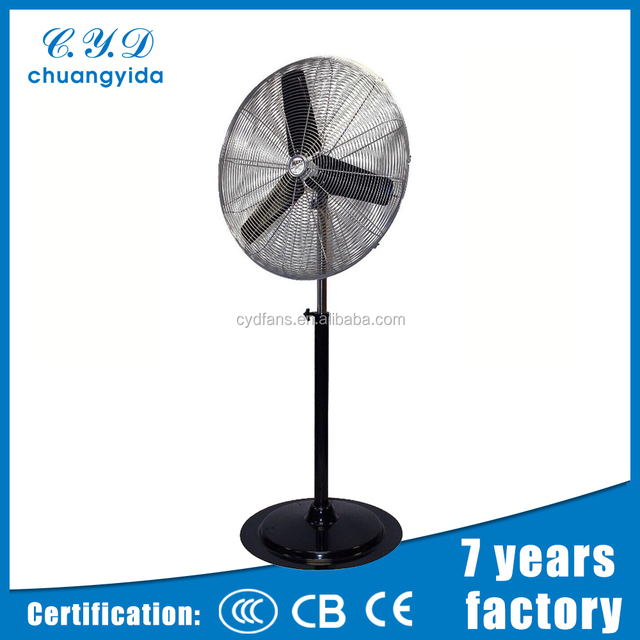 Hot sale 26 inch cheap price metal industrial parts electric stand fan