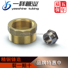 Forged Precision Brass Bush, Male Female Hex Reducing Bushing