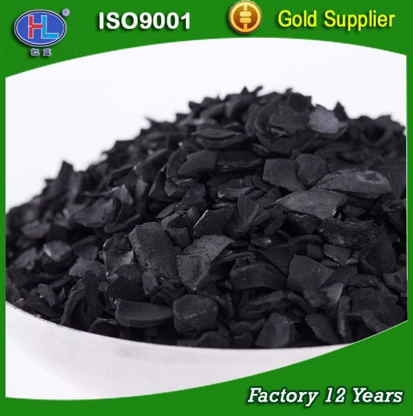 Fishery Water Treatment and Purification Nut Shell Granular Activated Carbon with MSDS
