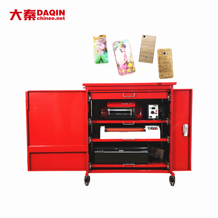 Home based business - DAQIN mobile case machine