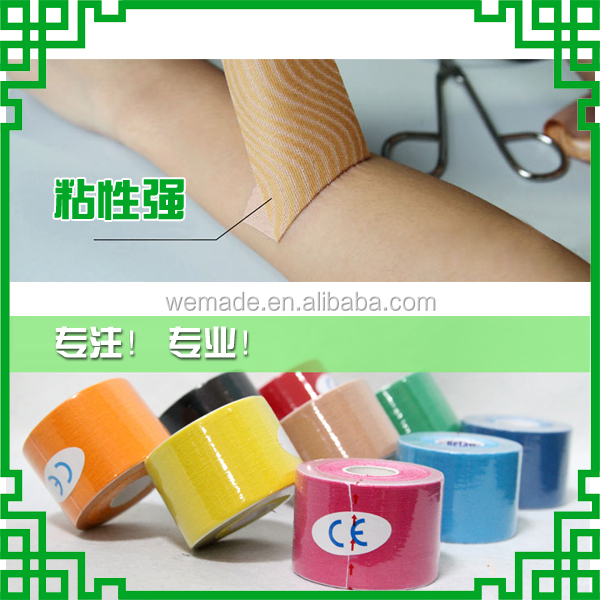 China Top Ten Selling Cotton physio therapy sport kinesiology tape