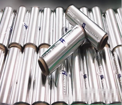 aluminium foil dealer aluminium foil dealer widely used in cooking, freezing, baking and storing.