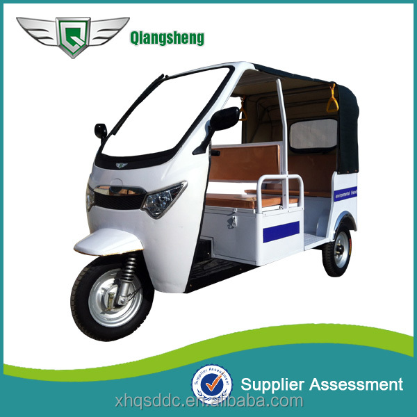 2015 new solar electric tricycle with passenger seat