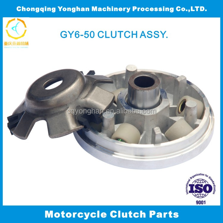 GY6-50 Classic Fronter Motorcycle Clutch Assembly For Tuk Tuk