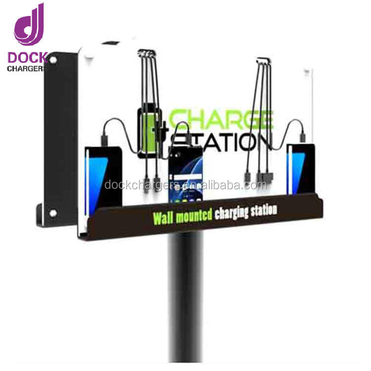China reliable durable usb mobile charging station