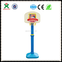 China Manufacture Customize Child Basketball Stand Set for sale/QX-163C