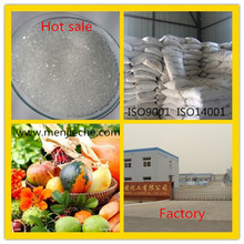 magnesium sulphate heptahydrate price /industrial grade/food grade