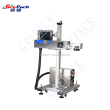 small white cardboard boxes printing machine