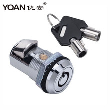 OEM Lock Manufacturers keyed slam latch lock with low price