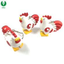 Mini Pocket Size Plastic Led Sound Rooster Keychain, Rooster Keyring, Rooster Key Light