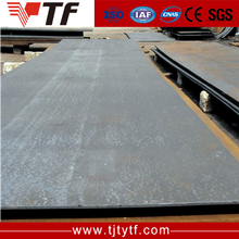High tensile hot rolled s355jowp corten ribbed s275jr carbon steel plate
