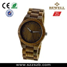 2015 vogue wood watches men wholesale wood watch fashion wood watch on Alibaba express.