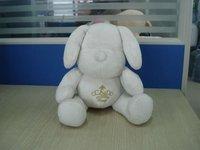 charming naive plush white dog toy