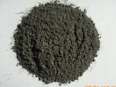 Vanadium Boride / Vanadium Dioboride Black Powder Vanadium Compounds 99% VB2