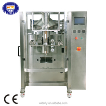 new design high speed automatic vertical form fill seal chocolate packaging machine