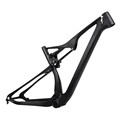 Chinese 29er Full Suspension Carbon Mountain Bike Frame M06