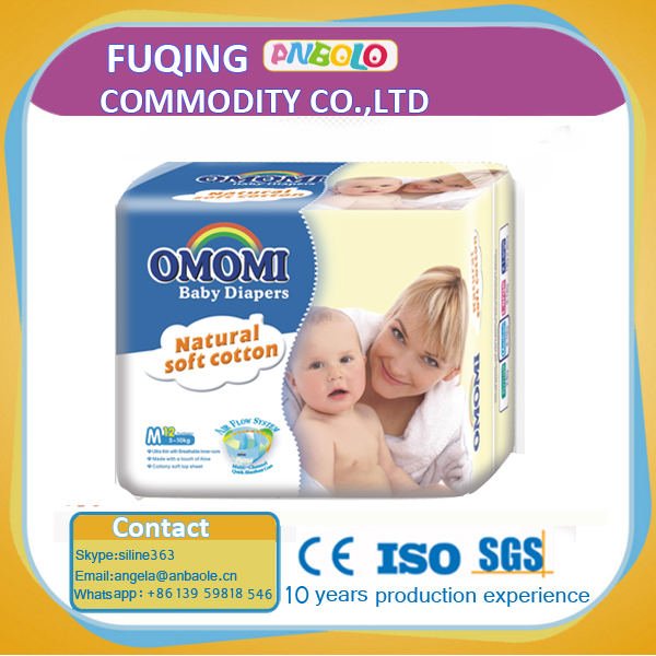 Wholesale OEM custom baby diapers disposable