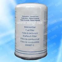 Oil Filter 15607-1733