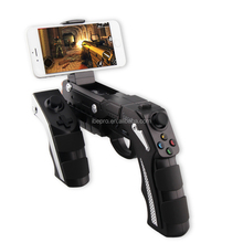 New gaming product 2016 video game gun controller