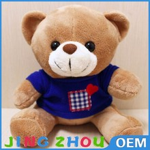 Funny gifts talking plush bear toy, talking stuffed animals repeat what you say