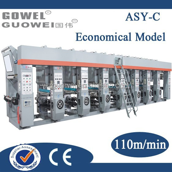 GWASY-C PVC Shrink Film Printing Press