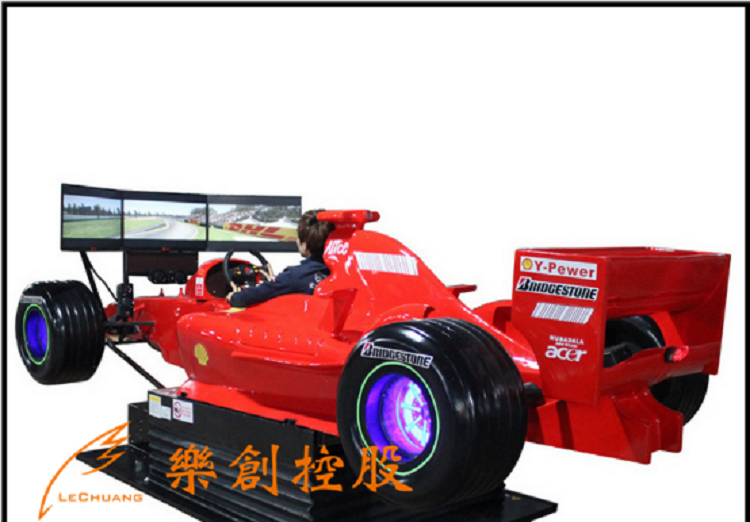 360 Degree Racing Car Simulator Cheap Electric Cars For Sale Car Driving Simulator