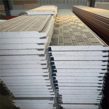 Building Materials PU Sandwich <strong>Panel</strong>