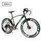 new products 2017 variable speed race bike 21 / 27 speed one wheel road racing bike road bicycle