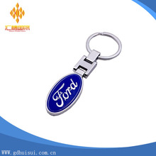 wholesale high quality metal custom car logo emblem keychain