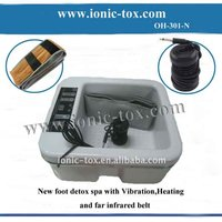 mobile spa equipment OH-301-N with heating & vibration function