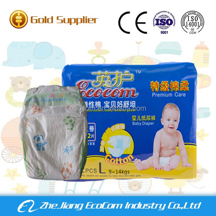 Wholesale OEM diapers baby disposable