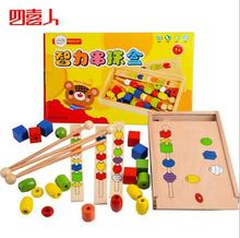 children toys new 2016 style wooden montessori beads material