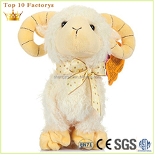 Cream sheep lamb Safety best electronic motorised kids toy for toddlers