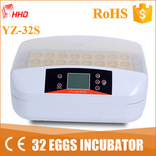 HHD new model YZ-32S chicken hatchery machine price/32 egg incubator for sale