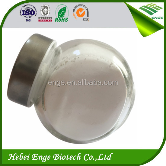 China manufacturer supply Good price Insecticide acetamiprid 20%SP