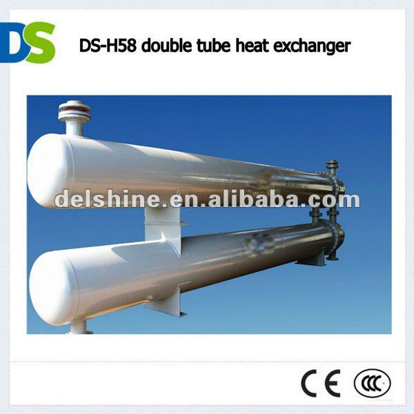 DS-H58 Double tube floating head heat exchanger
