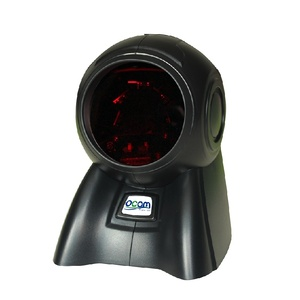 Classic Omni Directional 1D Laser Barcode Scanner