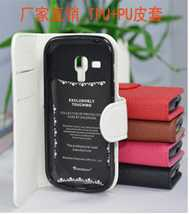 leather case cover For iPhone, sumsung, nokia, htc, any mobile