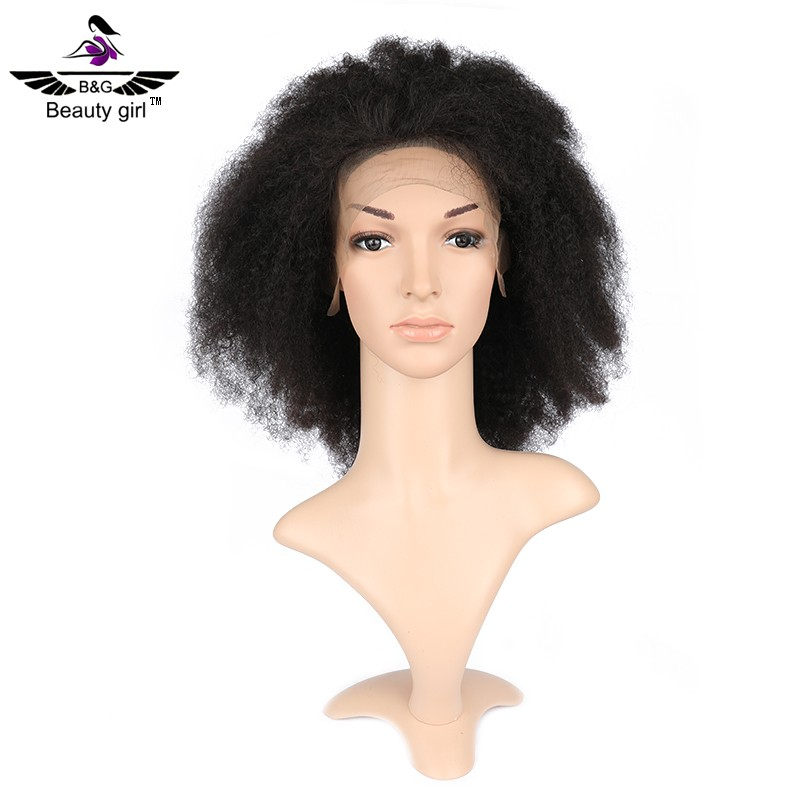 short curly hair style women hair afro kinky human hair lace front wig for south africa