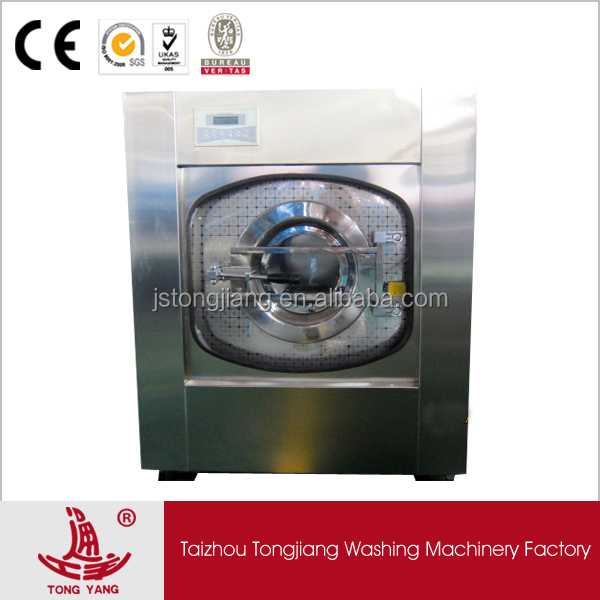 TONG JIANG 15kg hotel washers for washing clothes, towel, garment, bathrobe small hotel with less hote rooms