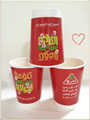 take-away double wall paper cup cheap paper
