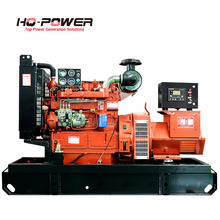 fuel less magic power generator price for 15kw small diesel genset