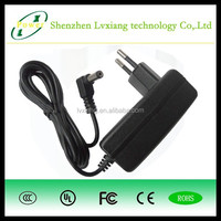 1230121 Factory price wholesale power adapter with CE/ROHS/FCC/PSE certification