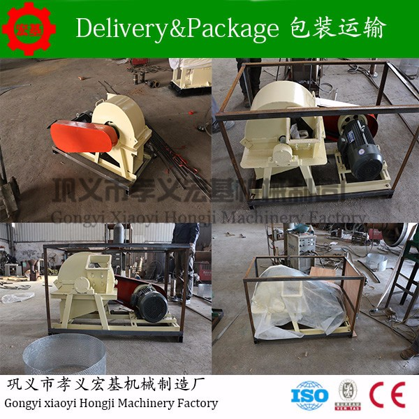 800kg/h competitive wood crusher machine price