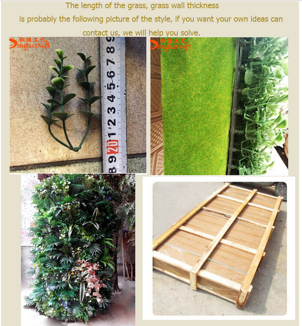 Cheap wholesale vertical garden fake garden plant wall for Cheap vertical garden