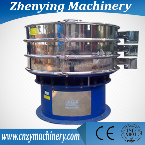 Fish food pellet production line screening process vibration classify siever machine