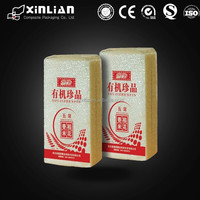 Wholesale Custom printed vacuum bag/vacuum food bags