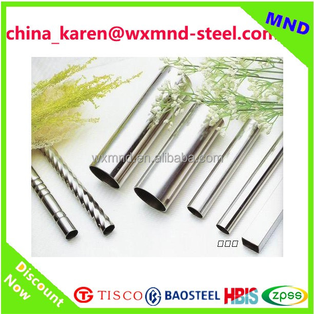 alibaba china supplier 410 stainless steal pipe pse japan free pom tube