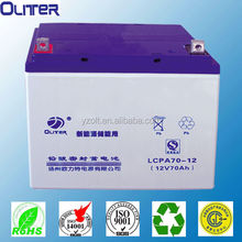 12v70ah sealed maintenance free rechargeable lead acid battery