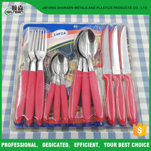 Jieyang Stainless Steel Cutlery set In Flatware Set